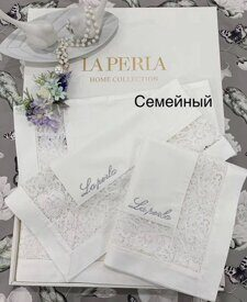 Семейный КПБ LaPerla home collection